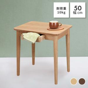 サイドテーブル おしゃれ ナイトテーブル 引き出し 木製 北欧 palette-life
