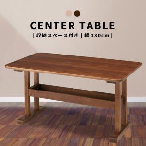 ダイニングテーブル おしゃれ 130cm 食卓机 テーブル 収納付き 木製|palette-life