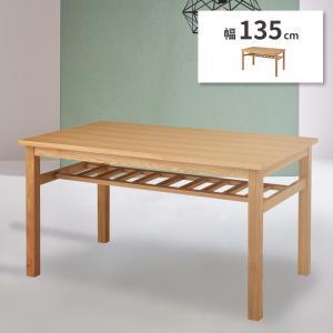 ダイニングテーブル おしゃれ 4人用 食卓机 棚付き テーブル 木製 北欧|palette-life