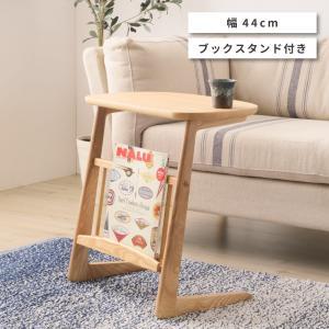 サイドテーブル おしゃれ ナイトテーブル 収納 北欧 簡易テーブル ブックスタンド 木製 palette-life