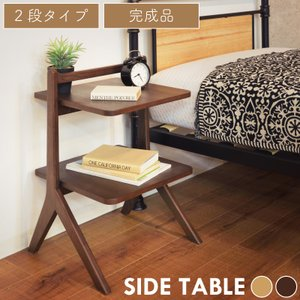 サイドテーブル 北欧 おしゃれ  収納  簡易テーブル  木製  ソファサイド ブラウン ナチュラル palette-life