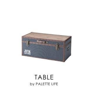 ローテーブル センターテーブル おしゃれ 80cm テーブル ヴィンテージ 収納付 敬老の日 ギフト|palette-life