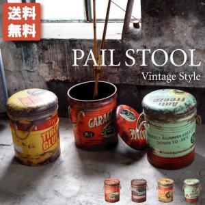 スツール チェア 椅子 おしゃれ 収納 ボックス 丸型 こしかけ イス 収納付きスツール ペール缶|palette-life