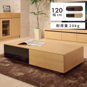 センターテーブル テーブル ローテーブル 引き出し付き 収納付き 長方形 木製|palette-life