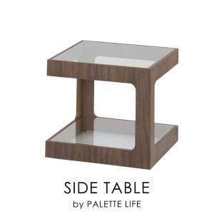 サイドテーブル おしゃれ ナイトテーブル テーブル ガラス 木製 モダン palette-life
