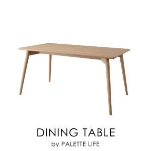 ダイニングテーブル テーブル 北欧 ナチュラル 4人用 幅150cm 長方形 木製|palette-life
