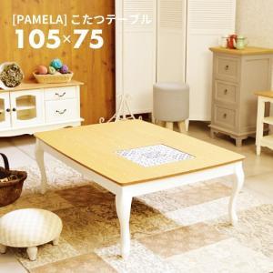 こたつ こたつテーブル おしゃれ 長方形 105cm ローテーブル センターテーブル 薄型ヒーター 本体 白 palette-life