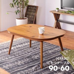 こたつ こたつテーブル おしゃれ 長方形 90cm 木製 ローテーブル センターテーブル オーバル オールシーズン 一人暮らし palette-life