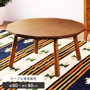 こたつ こたつテーブル 円形 丸 おしゃれ デザイン 80 コンパクト 木製 暖房 石英管ヒーター palette-life