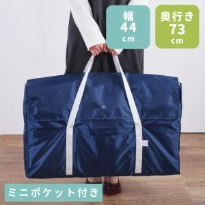 子ども布団 布団収納バッグ 保育園用 布団収納カバン 持ち運び用バッグ|palette-life