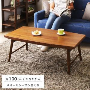 こたつ こたつテーブル おしゃれ 長方形 100 折りたたみ 本体 棚付き 完成品 palette-life