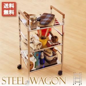キッチンワゴン ワゴン キャスター付き 3段 美容室ワゴン 収納 ラック スチール コンパクト|palette-life