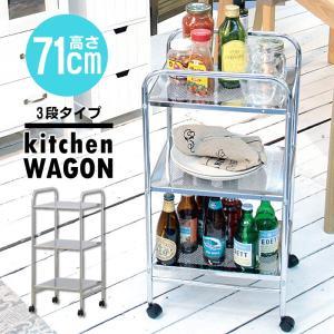 キッチンワゴン ワゴン キャスター付き 3段 美容室ワゴン 収納 ラック スチール コンパクトの写真