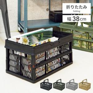 収納 ボックス ケース 収納ケース 収納ボックス 折りたたみ コンパクト プラスチック おもちゃ箱|palette-life