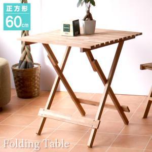 アウトドア テーブル 折りたたみ おしゃれ ガーデン シンプル 木製|palette-life