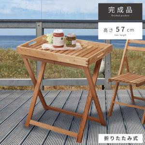 サイドテーブル 折りたたみ おしゃれ 北欧 アウトドア 木製 テーブル ナチュラル 敬老の日 ギフト|palette-life