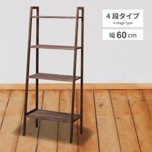 シェルフ ラック 木製 おしゃれ 棚 オープンラック 4段 収納|palette-life