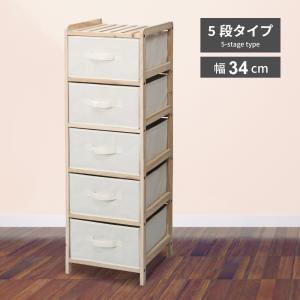 チェスト おしゃれ 木製 5段 折りたたみ 引き出し 簡単 収納棚 シンプル コンパクト|palette-life