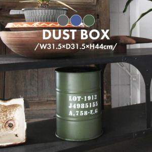 ゴミ箱 おしゃれ ダストボックス ごみ箱 くず入れ スチール アンティーク ふた付き グレー グリーン ブルー|palette-life