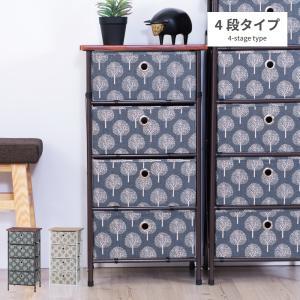 チェスト おしゃれ 4段 引き出し 折りたたみ タンス 収納 コンパクト 簡単 軽量|palette-life