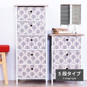 チェスト おしゃれ 5段 引き出し 折りたたみ タンス 収納 コンパクト 簡単 軽量|palette-life