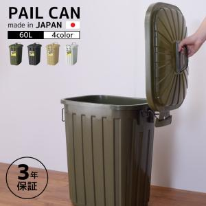 ゴミ箱 ダストボックス 屋外 屋外用 60L フタ付き 耐久性 耐候性 復元力|palette-life