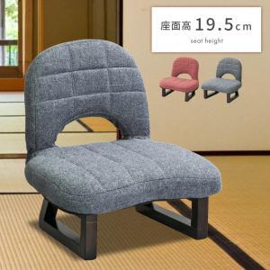 座椅子 おしゃれ 正座椅子 チェア 折りたたみ 1人掛け コンパクト|palette-life
