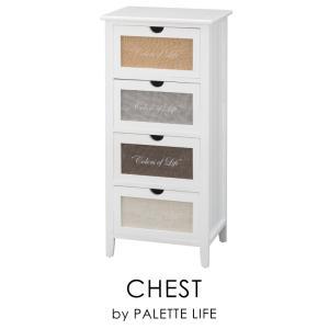 チェスト 木製 おしゃれ 4段 白 収納 幅40 引き出し|palette-life