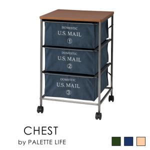 チェスト おしゃれ 3段 引き出し スチール 収納 キャスター付き インダストリアル|palette-life