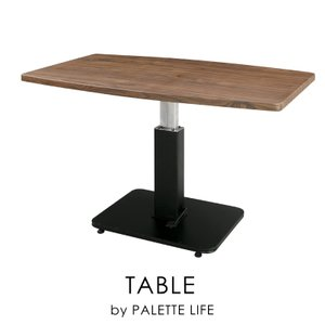 ローテーブル センターテーブル おしゃれ 昇降テーブル リフトテーブル 90cm テーブル カフェ 高さ調整|palette-life