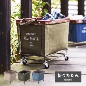 ●郵便バッグを意識したデザインのバスケットワゴン。  置いておくだけでサマになる、郵便バッグ風のバス...