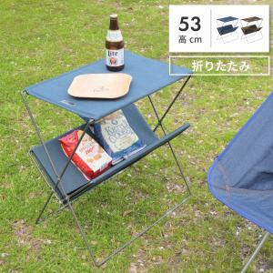サイドテーブル 折りたたみ おしゃれ フォールディング アーミー palette-life