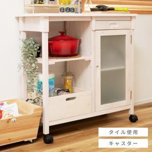 キッチンワゴン ワゴン キャスター付き 配膳台 収納 キッチン収納 おしゃれ|palette-life
