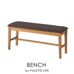 ベンチ ダイニングベンチ 椅子 おしゃれ 腰掛 木製 レザー 合皮 palette-life