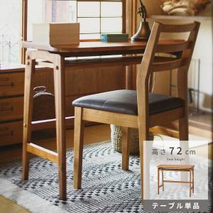 デスク おしゃれ 90cm 書斎机 机 作業机 木製 シンプル|palette-life