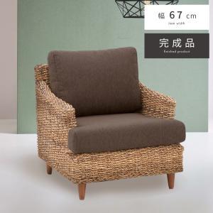 ソファー ソファ 一人掛けソファー 1人掛け 肘付き 椅子 ラタン 木製|palette-life