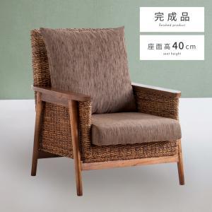 ソファー ソファ 一人掛けソファー 1人掛け 肘付き 椅子 ブラウン ラタン 木製|palette-life