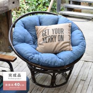 チェア 椅子 おしゃれ パーソナル ラウンド 木製 イス デニム 円形の写真