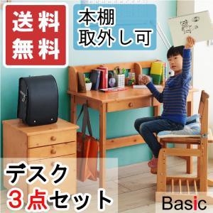 学習机 デスク 学習デスク パソコンデスク デスクセット 勉...