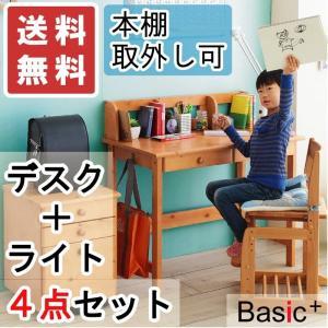 学習机 デスク 学習デスク パソコンデスク デスクセット 木...