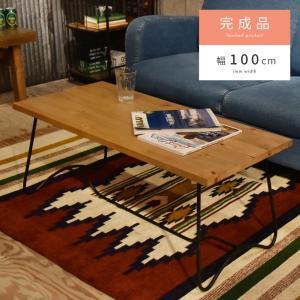 ローテーブル センターテーブル おしゃれ 100cm テーブル アイアン 木製|palette-life