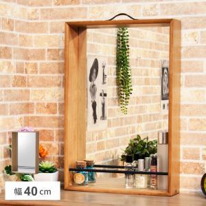 ●ボックス型の卓上ミラー デスクや収納棚の上に置くだけで簡易ドレッサーとしても使える卓上ミラー。 取...