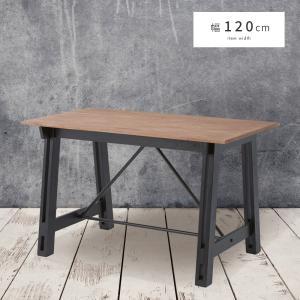 ダイニングテーブル おしゃれ 120cm テーブル 木製 長方形|palette-life