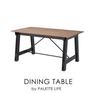 ダイニングテーブル おしゃれ 150cm テーブル 木製 長方形|palette-life
