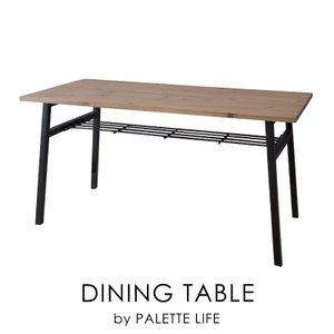 ダイニングテーブル おしゃれ 食卓机 テーブル 棚付き インダストリアル|palette-life