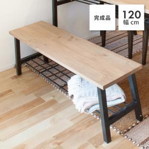 ベンチ 椅子 おしゃれ 120cm ダイニングベンチ ヴィンテージ palette-life