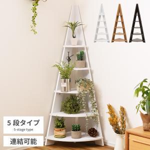 シェルフ ラック 木製 おしゃれ コーナー 棚 収納 リビング|palette-life