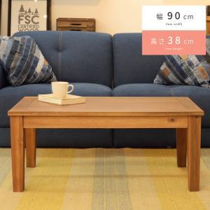 ローテーブル センターテーブル おしゃれ 90cm テーブル 長方形 木製|palette-life