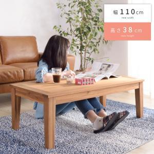 ローテーブル センターテーブル おしゃれ 110cm 木製 シンプル テーブル|palette-life