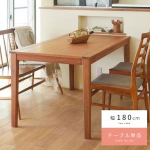 ダイニングテーブル おしゃれ 180cm 食卓机 テーブル シンプル 木製|palette-life